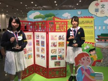 """4.23 World Book Day Creative Competition — Chinese Culture"""